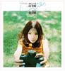 《我的上升是白羊座》album cover shooting - Pixie Tea *1 (Twiggy Tu) Tags: china film lomo lca beijing singer 2010 專輯封面 twiggyphoto 張萱妍 pixietea albumcovershooting