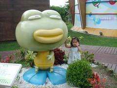 baby2007_0810_164700AA