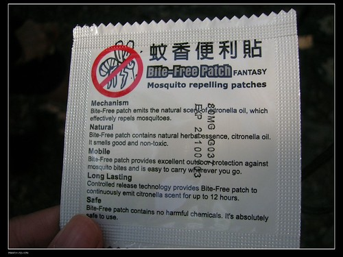 基那吉山-蚊香貼