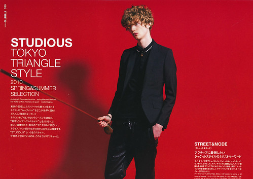 Magnus Alinder5150(men's FUDGE23_2010_06)