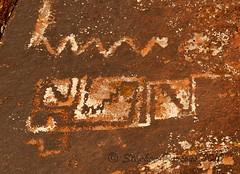 Rock Art (Wandering Sagebrush) Tags: navajo anasazi rockart petroglyphs sanjuanriver chacanyon