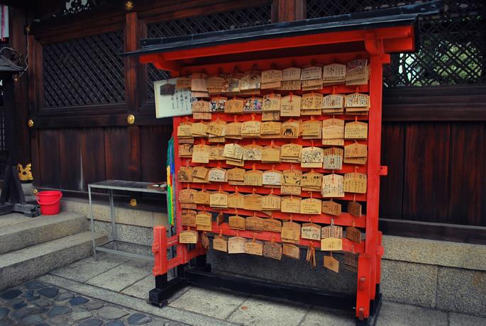 Kyoto autumn 2010