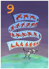 101028 - 今天是第九屆國際動畫日!小說家「夢枕獏」×漫畫家「岡野玲子」之《陰陽師》最新系列『玉手匣』將於12/28正式連載!