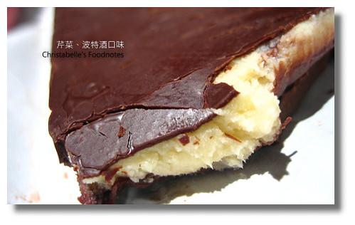 1010艾瑪帶來的芹菜巧克力