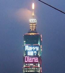 Taipei 101 求婚