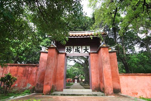 Ta Cheng Arch
