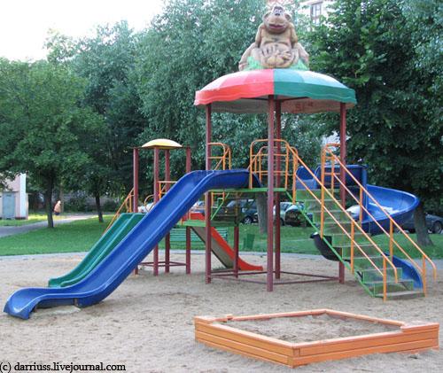 monkey_playground_1