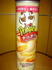 20070716 005 (DiscoWeasel) Tags: food japan cheese junk flavor crisp snack chip pringles cheesey pringle cheesecheese