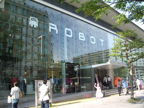 ROBOTHINK