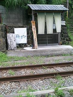 海菜寺~うなじ~
