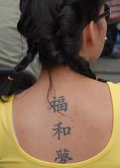 TATTOO: HAPPINESS - PEACE - DREAMS (Werner Schnell (1.stream)) Tags: china black girl yellow japan tattoo germany asian deutschland japanese nikon köln gelb sonnenbrille ws haut kirchentag nikond200 schriftzeichen zöpfe wernerschnell