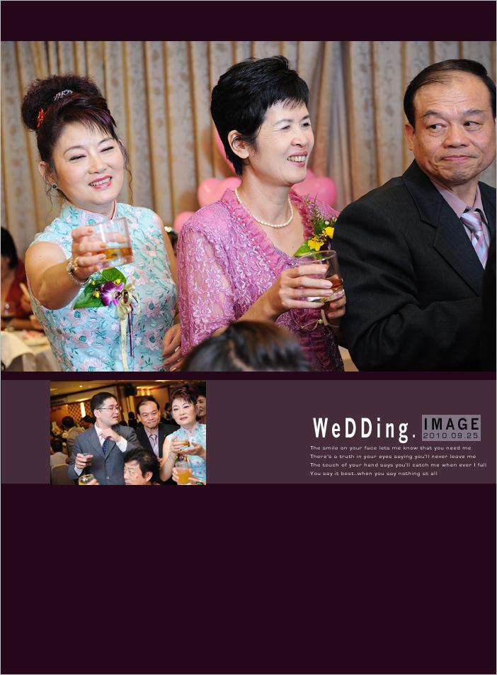20100925book82