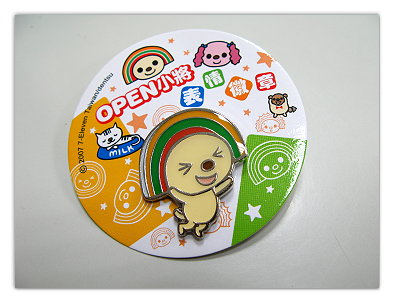 Open Chan Pin