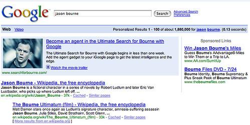 Image ad on Google.com