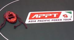 APPT Seoul: Yang Ban Mask
