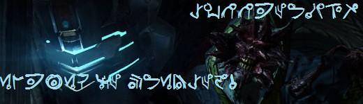 Dead Space 2 Signature