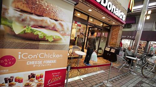 McDonalds Japan iCon
