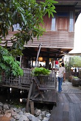 River Tree Restaurant