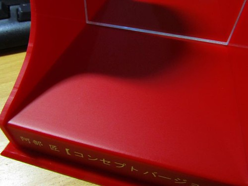 壓克力鏡面收藏盒-紅色底盤.JPG