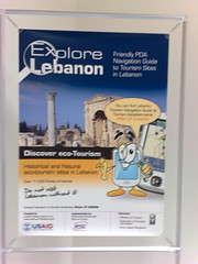 07062007676 (Geekcorps) Tags: lebanon gps beirut geekcorps iesc aimit pdanavigationguide