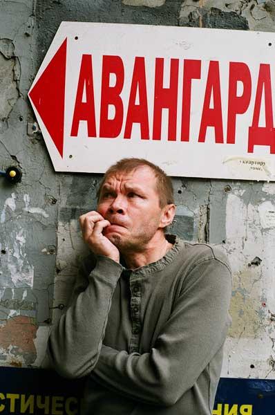 Александр Баширов 2007