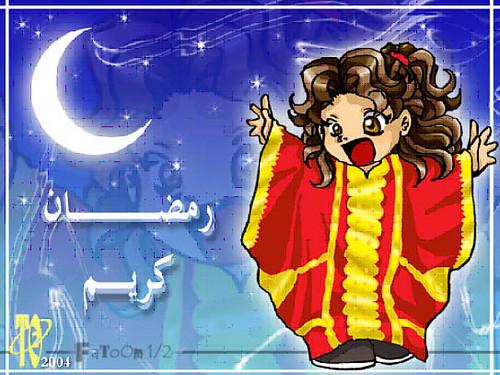 خلفيات صور رمضانية 1354520779_ba94c8fb92.jpg?v=0
