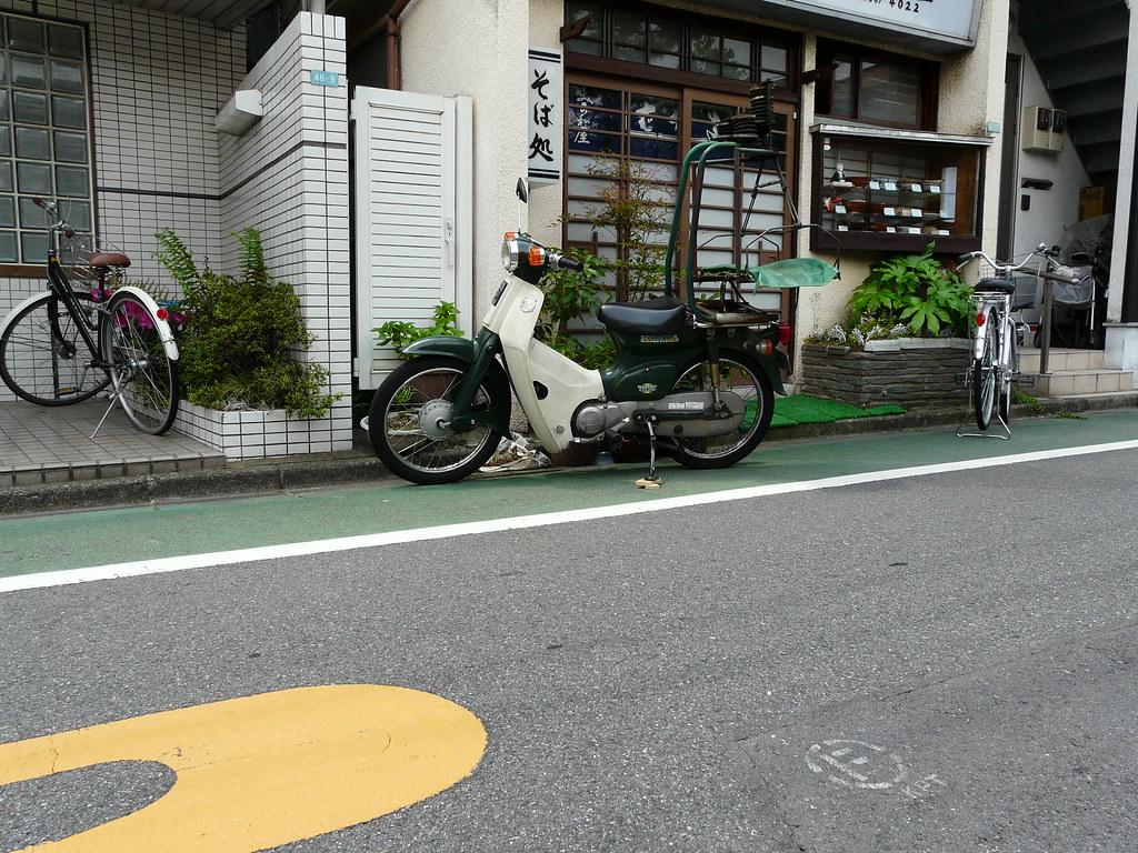 P1160897