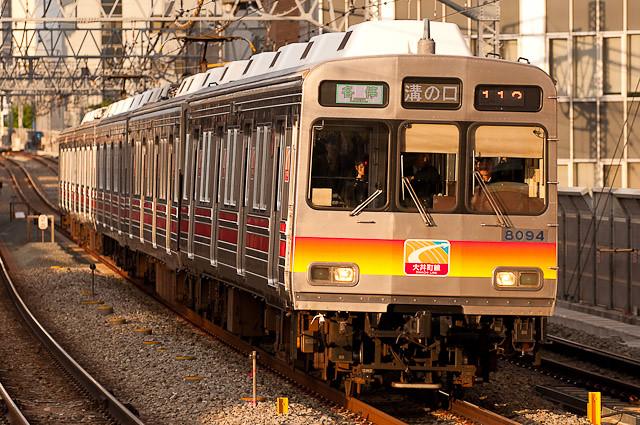 東急電鉄8090系8093F