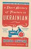 Ukrainian Tractors.jpg
