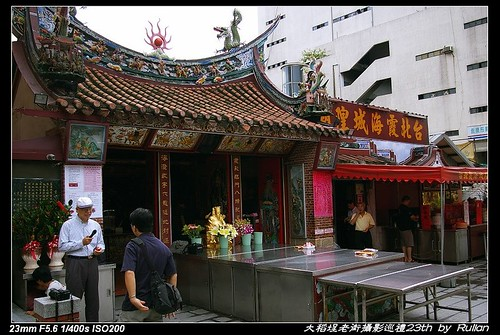 IMGP1431_香火鼎盛的霞海城隍廟