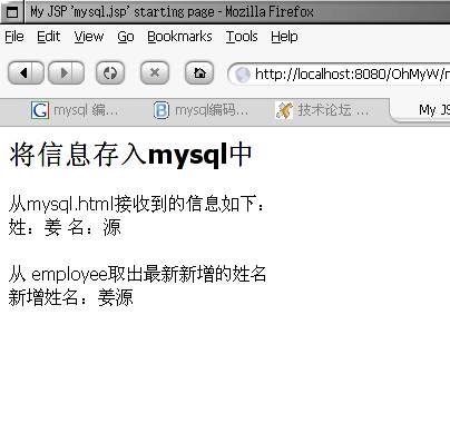 encoding2