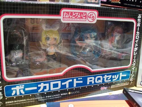 Vocaloid race queen
