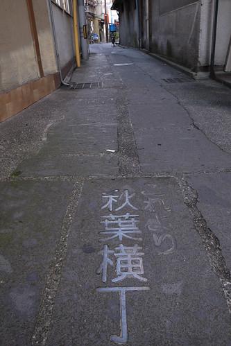 長野の路地