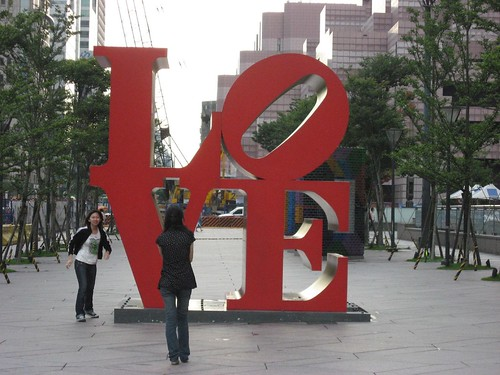 'Love' found near Taipei 101