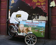 Delivery cart from Satmar Meat & Poultry on Lee Ave