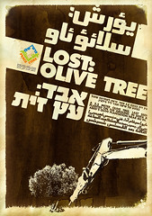Peace-Core poster olive poster (Yaronimus Maximus) Tags: blue orange green stone movie poster typography israel movement sand traktor peace palestine protest crime hebrew typo  core stealing plakaat displacement  yaronimus uprooting  hebrewtypography grainshalom israelgraphicdesign