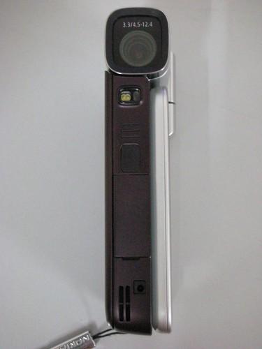 DSCN4614