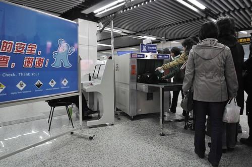 Metro x-ray