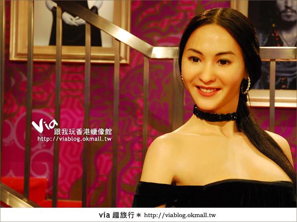 【香港自由行】香港太平山之旅~來杜莎夫人蠟像館探索吧!7