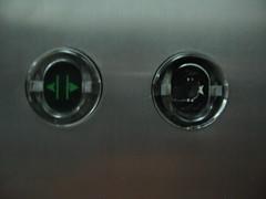 cerrar puertas