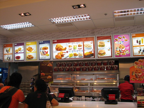 the menu at the shatin KFC