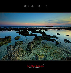 , 2010  01 ( SUNRISE@DAWN photography) Tags: seascape reflection coral canon landscape coast taiwan lagoon  tainan  reef  kenting tidalpool seaview   hengchun blackcard           wanlitong theunforgettablepictures taiwanlandscape sunrisedawn 1635lii   5dii  wanliton magicunicornverybest magicunicornmasterpiece   gettyimagestaiwanq1 gettyimagestaiwanq2 gettytaiwan12q2 gettyimagestaiwan12q3 wanlitung gettytaiwan12q4 gettytaiwan13q1 gettytaiwan13q2 gettytaiwan13q3 taiwanseascape gettytaiwan14q1