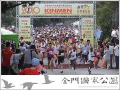 2010秋季金門環島馬拉松-01