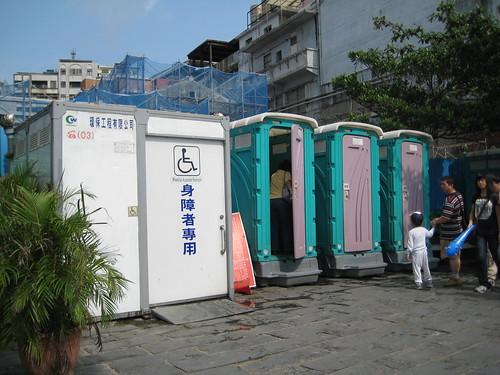 Taiwan 027