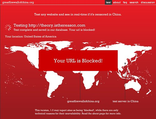 "Test your website on the ""Great Firewall of China"""