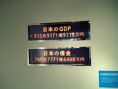 japan sucks