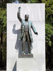 Theodore Roosevelt Memorial (Mr. T in DC) Tags: sculpture bronze washingtondc dc statues 1967 monuments tr memorials theodoreroosevelt theodorerooseveltisland paulmanship trisland theodorerooseveltmemorial trmemorial