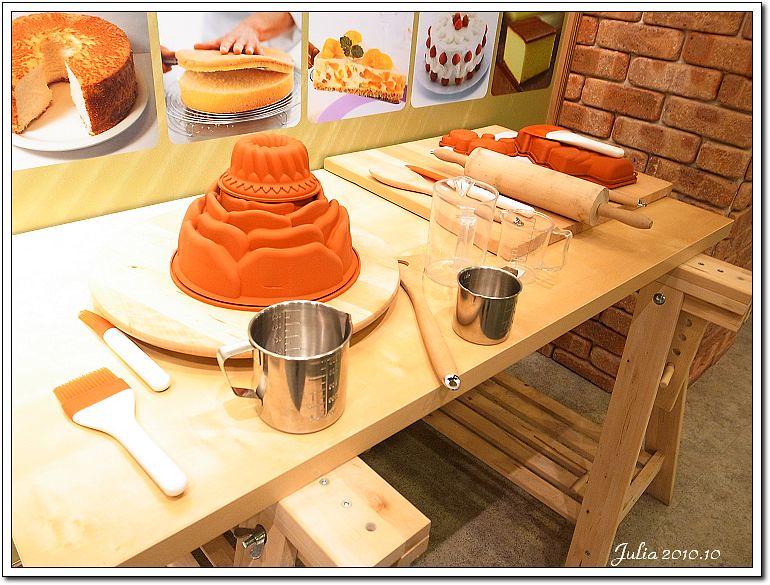 亞典菓子 (14)