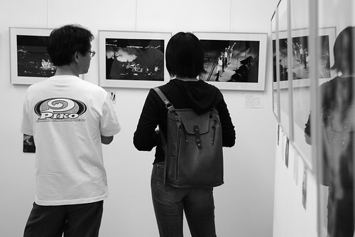 Eiichi Sudo exhibition (須藤英一写真展)