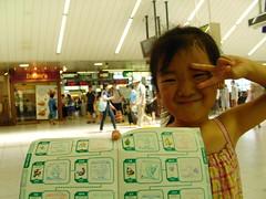 ポケモンスタンプラリー2007 八王子で全駅95駅制覇だよ!